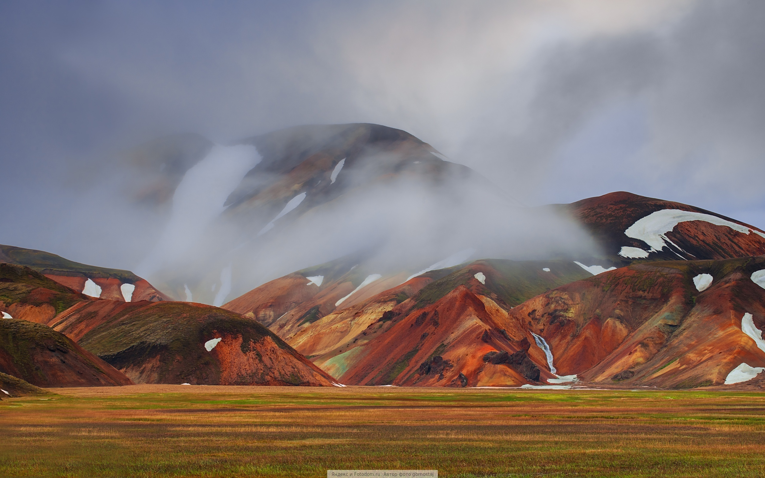 Landmannalaugar, rhyolite mountains of Iceland. by Gornostaj