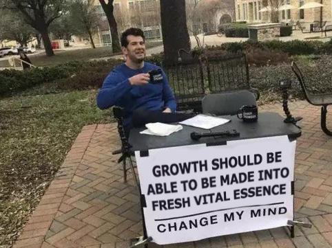 GrowthVitalEssence